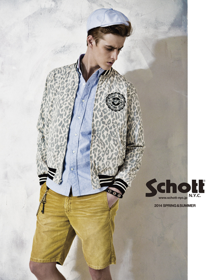 schott_safari_D_ol