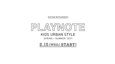 KIDS_URBAN_STYLE_01