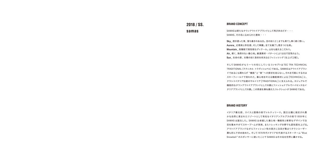 samas_catalog_02