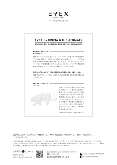 web_A_2018_EbK_AWcatalog_TA_05
