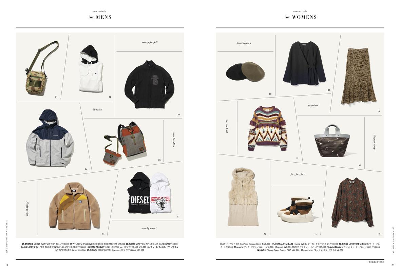 web_Magazine#12_6