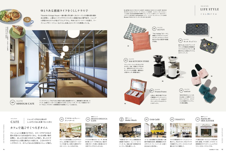 web_Magazine#12_8
