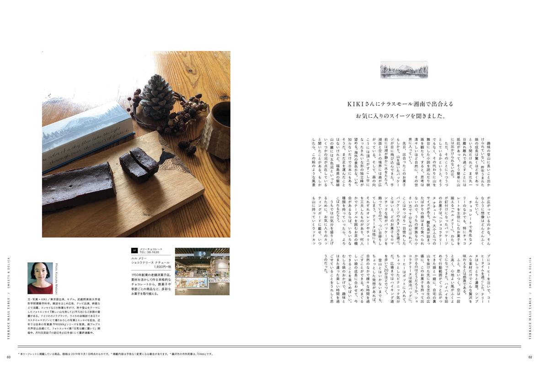 web_Table#06_12