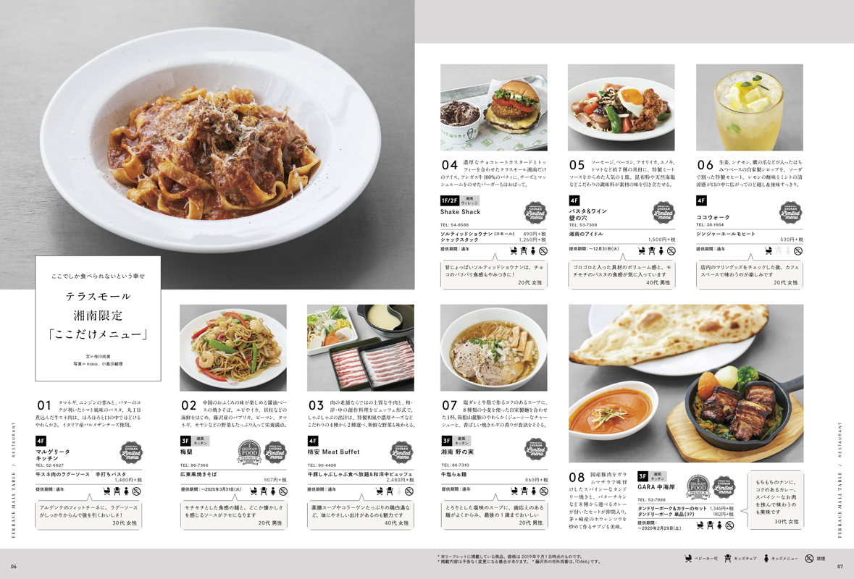 web_Table#06_4