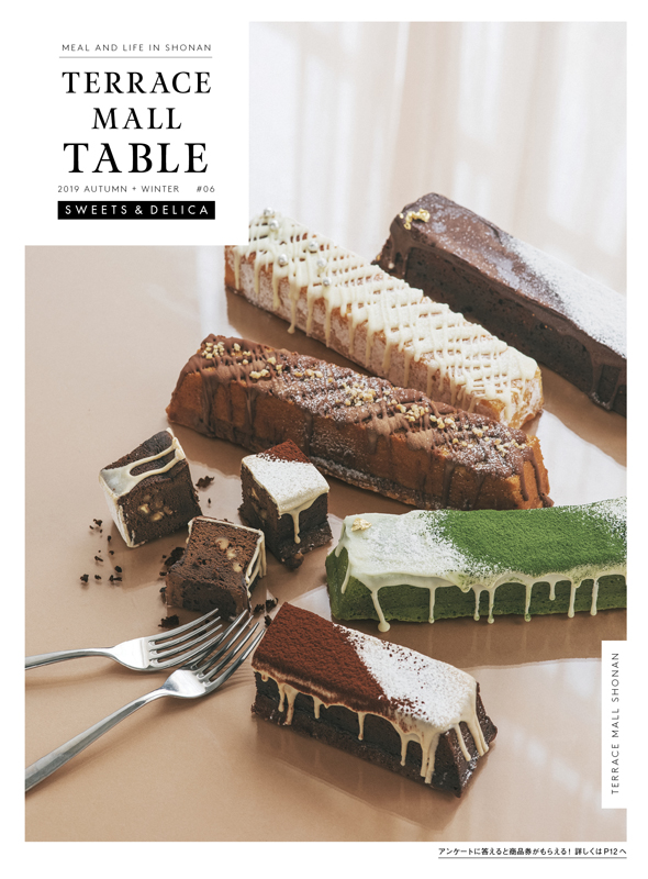 web_Table#06_H4