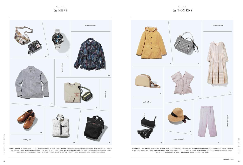 web_Magazine#13_6