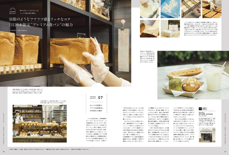 web_Table#07_2