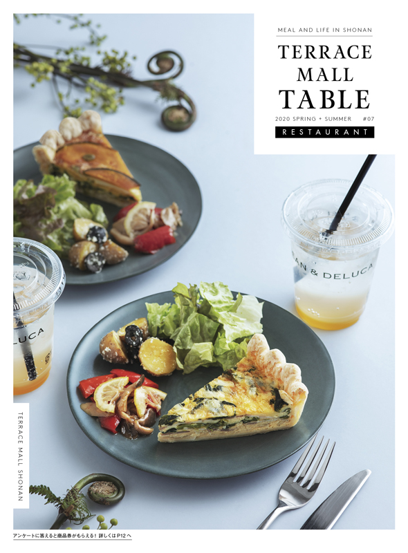 web_Table#07_H1