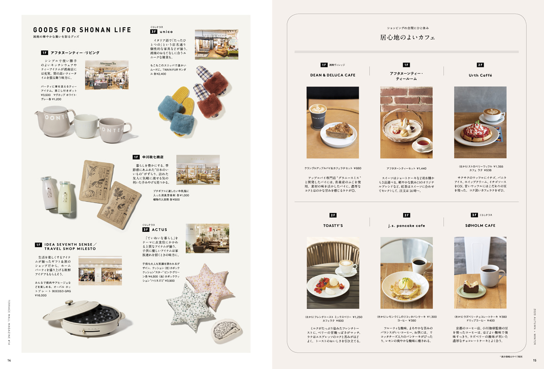 Magazine#14_7