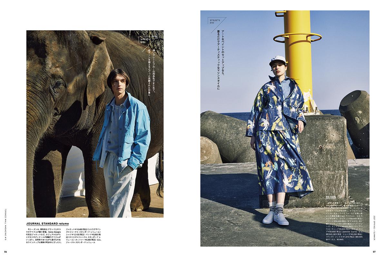web_Magazine#15_4