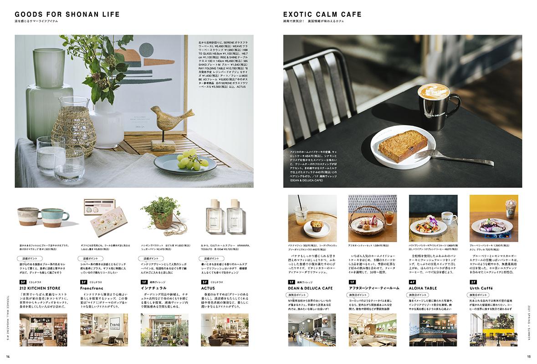 web_Magazine#15_8