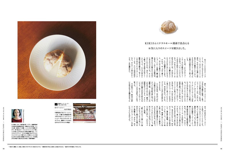 web_Table#09_10