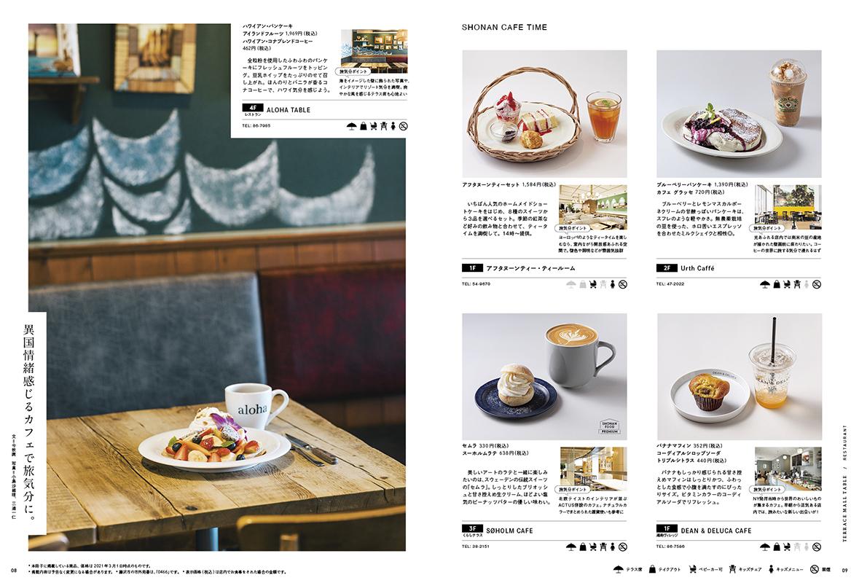 web_Table#09_4