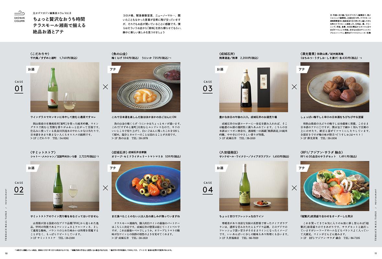 web_Table#09_5