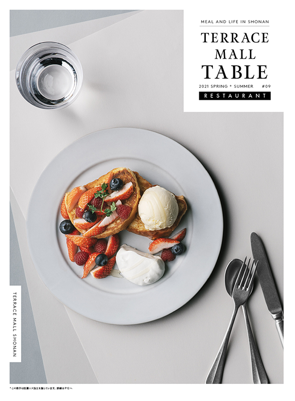 web_Table#09_H1