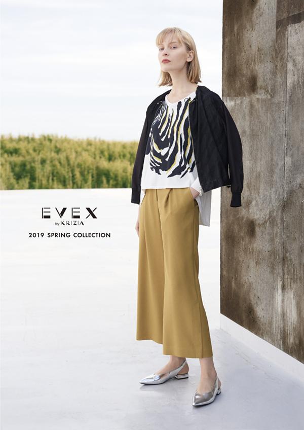 web_2019_EVEX_SPRING_H1_icon