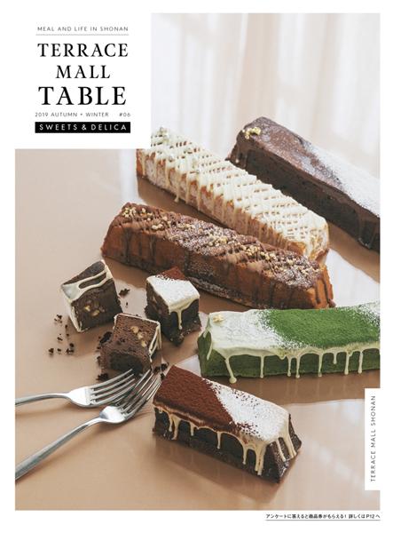 web_Table#06_H4_icon
