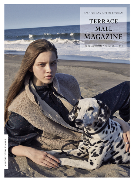 Magazine#14_H1_icon