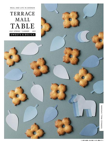 web_Table#09_H4_icon